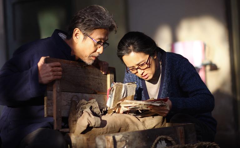 Fotograma de la película Gui lai