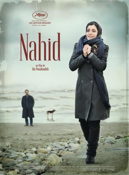 WNahid-720180080-large