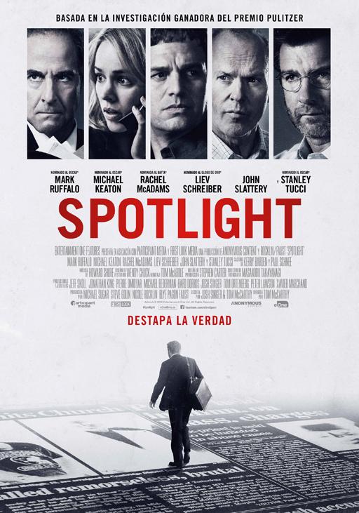 Wcartel Spotlight