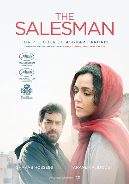 wthe-salesman-cartel
