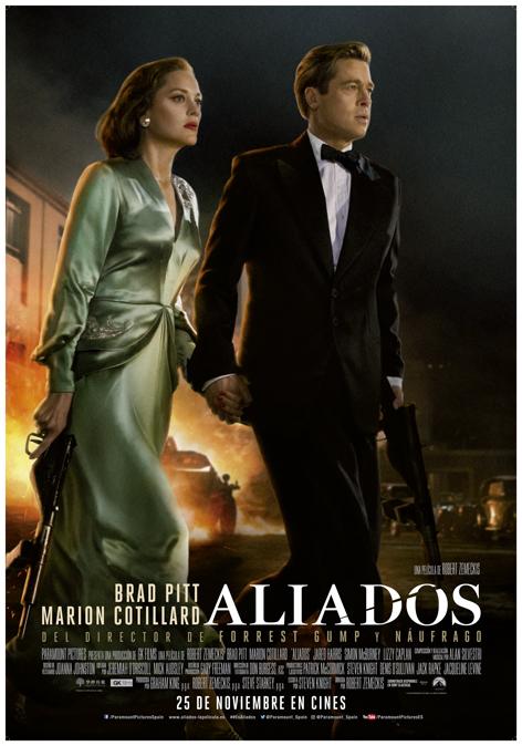 waliados_poster
